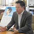 文部科学省官民協働海外留学創出プロジェクトプロジェクトディレクターの船橋力氏