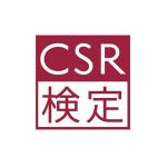 csr_kentei