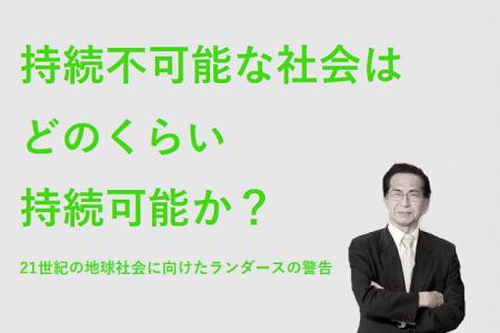 kawamura3